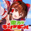 Touhou Cannonball